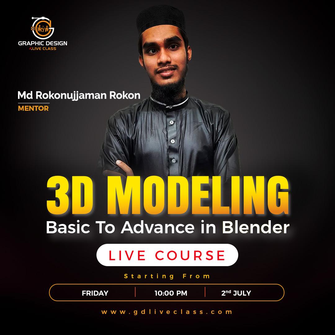 3D MODELING LIVE COURSE